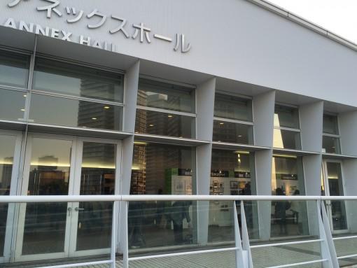 御苗場Vol.16横浜