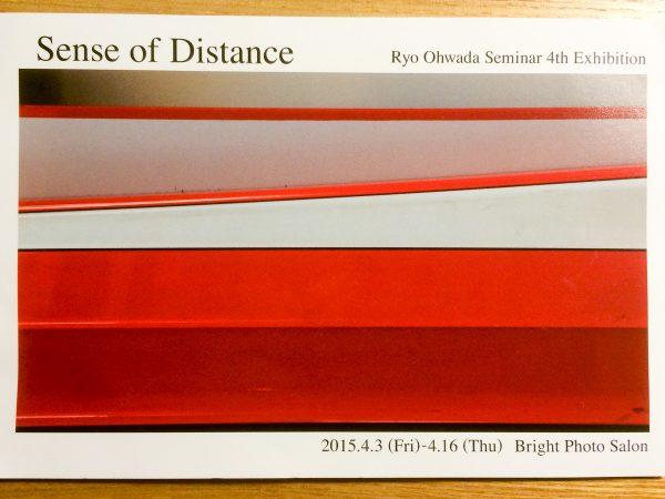 Sence of Distance