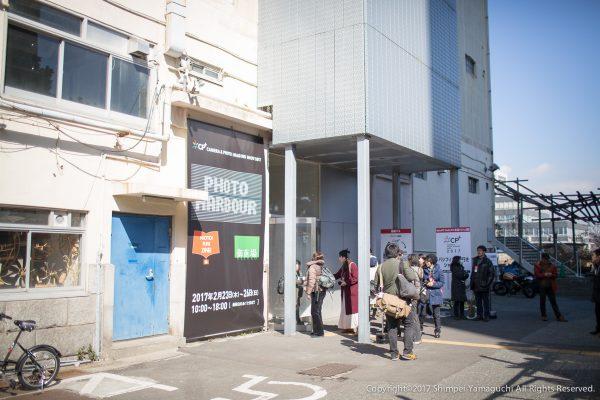 御苗場vol.20 横浜