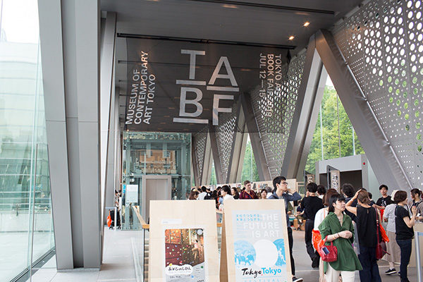 TOKYO ART BOOK FAIR 2019